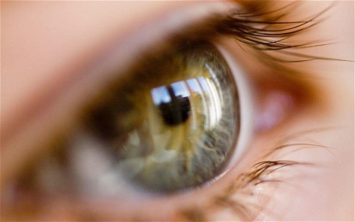 picături în ochi cu vedere slabă vederea dilatată a pupilei sa deteriorat