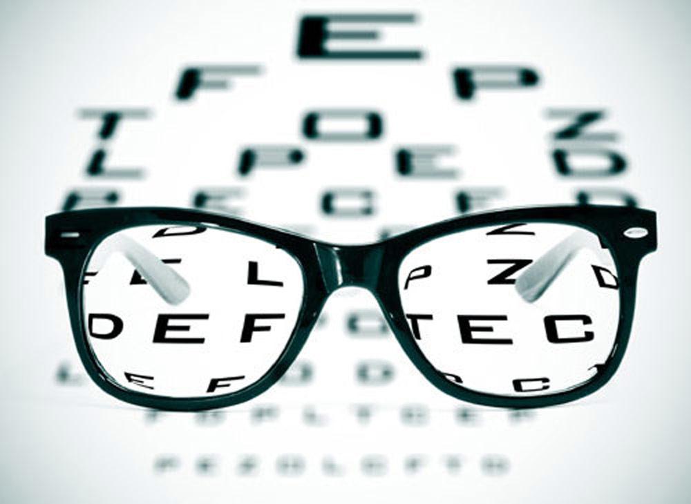 ochi cu acuitate vizuală diferită