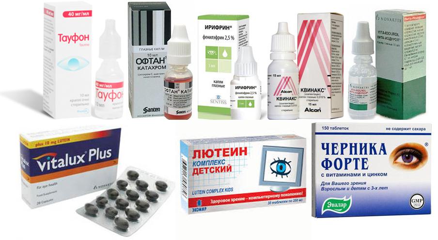 Irifrina în tratamentul miopiei