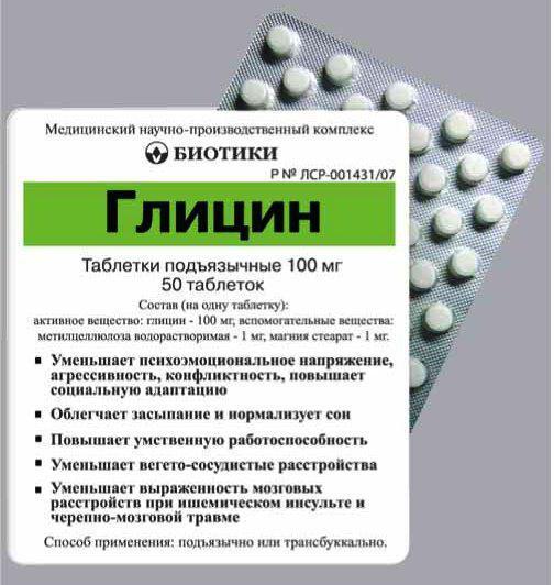 medicamente care îmbunătățesc funcția de vedere font sigur pentru ochi