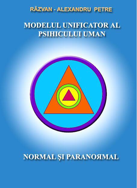 viziune umană normală