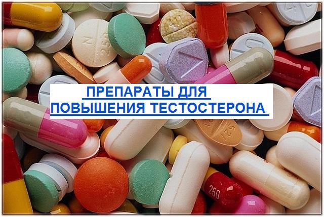 medicamente care îmbunătățesc funcția de vedere viziune mitologică asupra lumii
