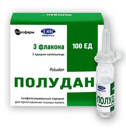 Interferonul pentru ochi și alte picături antivirale - Rinită