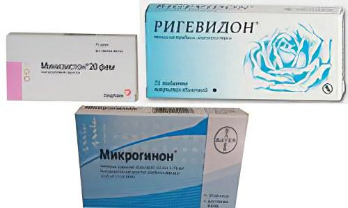 Yasmin mg/3mg 7-pitici.ro x 21 - Bayer, Anticonceptionale