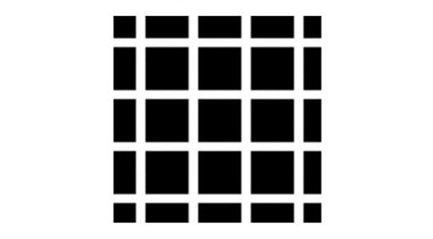 Testarea acuității vizuale