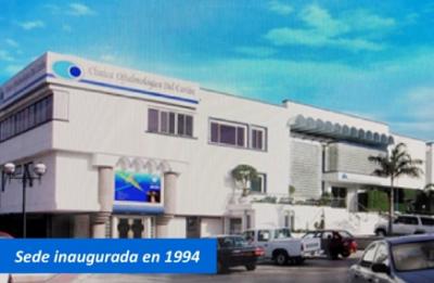 clinică oftalmologică