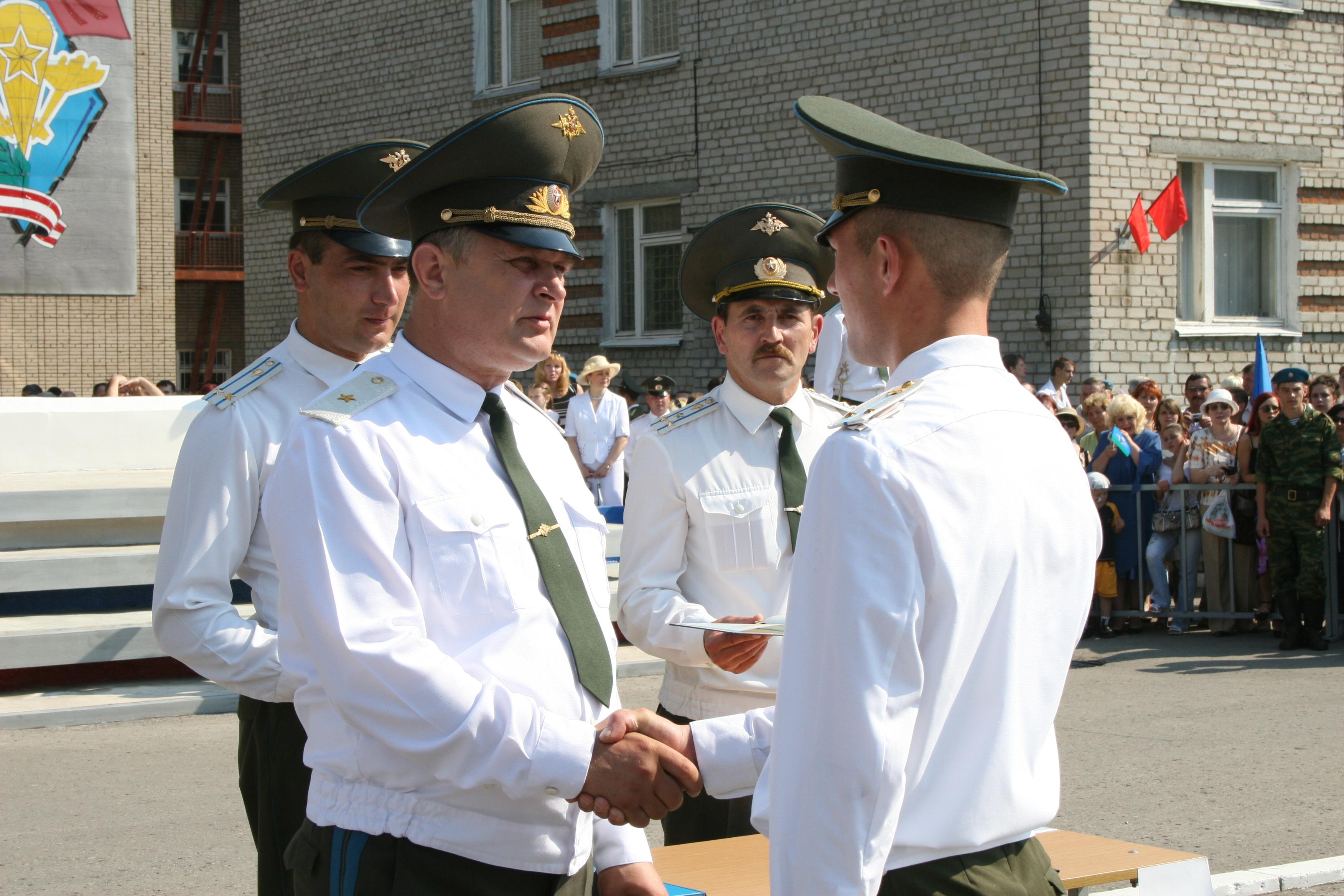 Admiterea aeriană a academiei militare Ryazan. Institutul Forțelor Aeriene Ryazan