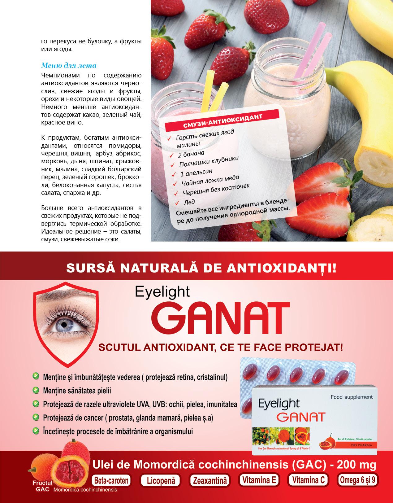 piracetamul îmbunătățește vederea