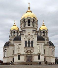 viziune novocherkassk)
