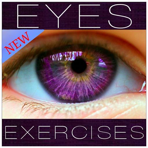 listă de prețuri pentru oftalmică