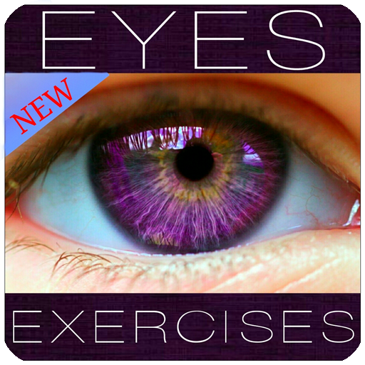 Recuperarea vederii în 1 oră