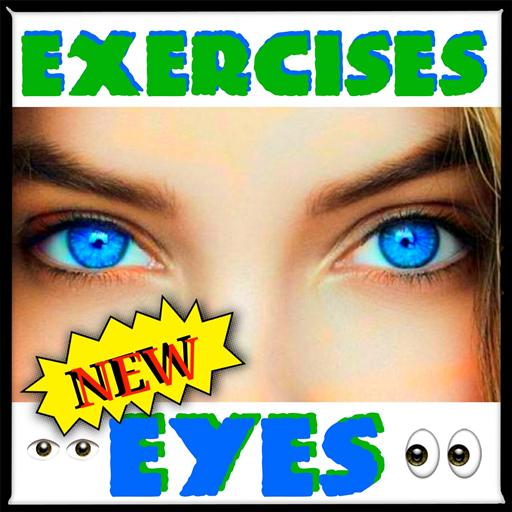exerciții oculare video hipermetropie